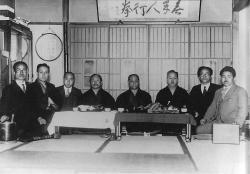تاریخچه کاراته