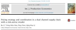 مقاله ترجمه شده استراتژی قیمت گذاری و هماهنگی در زنجیره تامین دو سطحی همراه با ریسک معکوس خرده فروشی