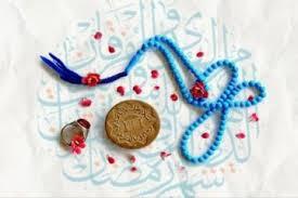 نماز و انواع آن، تاثیر آن بر زندگی انسان
