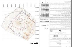 گزارش گمانه زنی، کاوش، تعیین عرصه و حریم تل سوزو دشتستان بوشهر