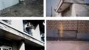 نمونه سوالات امتحانی درس تعمیر و نگهداری ساختمان